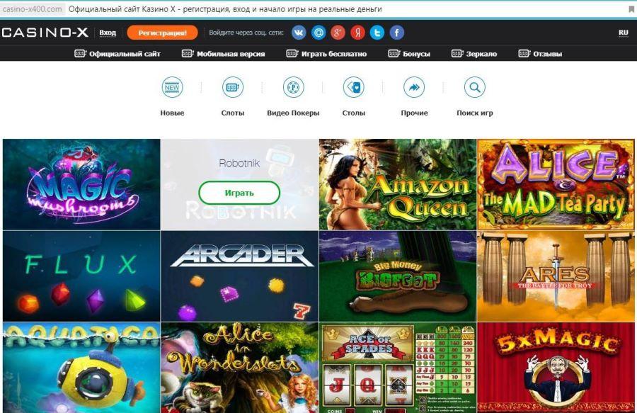 Вывод денег из казино х monkey игровые автоматы онлайн